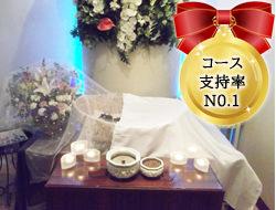 vip家族立会葬