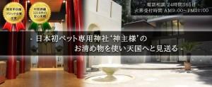 ヒルサイド倶楽部スライド03