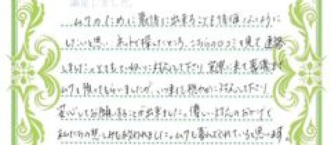 49.ヒルサイド倶楽部、口コミ、感想文、八千代市、チワワ