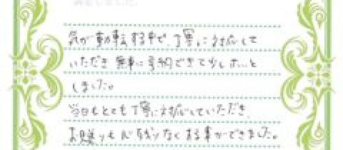 60.ヒルサイド倶楽部、口コミ、感想文、東京都、ミニチュアピンシャー