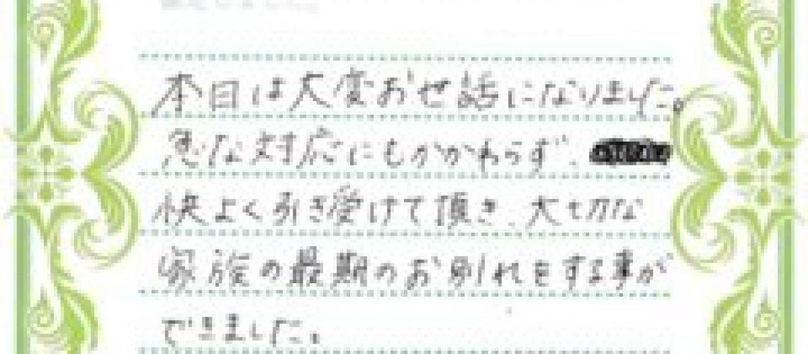 59.ヒルサイド倶楽部、口コミ、感想文、成田市、ミニチュアダックスフンド